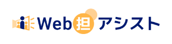 web担アシストロゴ